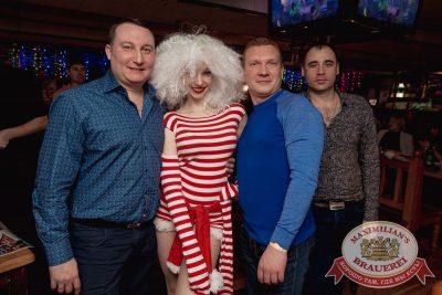 Старый Новый год в «Максимилианс» Самара, 13 января 2018 - Сеть ресторанов «Максимилианс» - 12