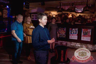 Старый Новый год в «Максимилианс» Самара, 13 января 2018 - Сеть ресторанов «Максимилианс» - 17