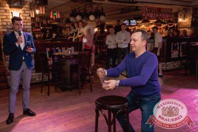 Старый Новый год в «Максимилианс» Самара, 13 января 2018 - Сеть ресторанов «Максимилианс» - 20