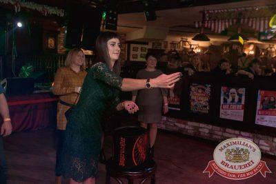 Старый Новый год в «Максимилианс» Самара, 13 января 2018 - Сеть ресторанов «Максимилианс» - 24