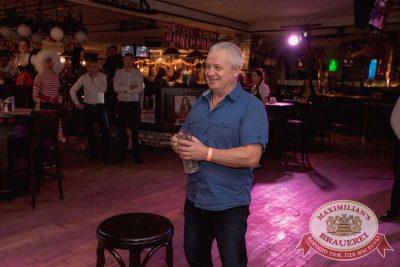 Старый Новый год в «Максимилианс» Самара, 13 января 2018 - Сеть ресторанов «Максимилианс» - 25