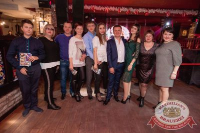 Старый Новый год в «Максимилианс» Самара, 13 января 2018 - Сеть ресторанов «Максимилианс» - 31