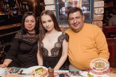 Старый Новый год в «Максимилианс» Самара, 13 января 2018 - Сеть ресторанов «Максимилианс» - 53