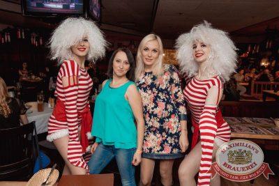 Старый Новый год в «Максимилианс» Самара, 13 января 2018 - Сеть ресторанов «Максимилианс» - 6