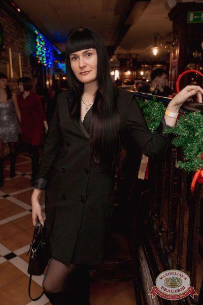 Старый Новый год в «Максимилианс» Самара, 13 января 2018 - Сеть ресторанов «Максимилианс» - 66
