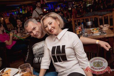 Старый Новый год в «Максимилианс» Самара, 13 января 2018 - Сеть ресторанов «Максимилианс» - 67