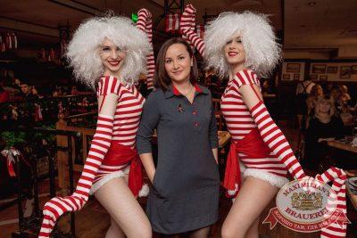Старый Новый год в «Максимилианс» Самара, 13 января 2018 - Сеть ресторанов «Максимилианс» - 8