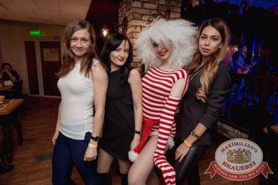 Старый Новый год в «Максимилианс» Самара, 13 января 2018 - Сеть ресторанов «Максимилианс» - 9