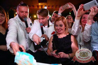 День рождения «Максимилианс»: нам 4 года! Специальный гость: Стас Костюшкин в «Максимилианс» Екатеринбург, 1 декабря 2016 - Сеть ресторанов «Максимилианс» - 23