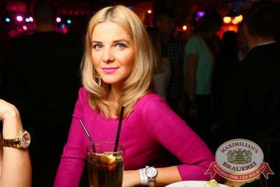 День рождения «Максимилианс»: нам 4 года! Специальный гость: Стас Костюшкин в «Максимилианс» Екатеринбург, 1 декабря 2016 - Сеть ресторанов «Максимилианс» - 33