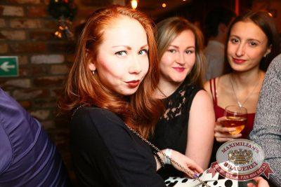 День рождения «Максимилианс»: нам 4 года! Специальный гость: Стас Костюшкин в «Максимилианс» Екатеринбург, 1 декабря 2016 - Сеть ресторанов «Максимилианс» - 34