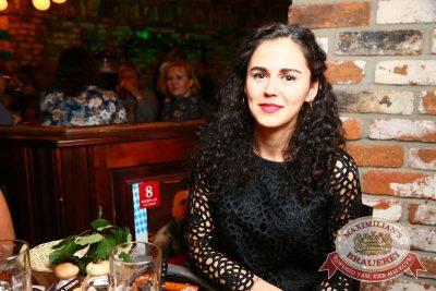 День рождения «Максимилианс»: нам 4 года! Специальный гость: Стас Костюшкин в «Максимилианс» Екатеринбург, 1 декабря 2016 - Сеть ресторанов «Максимилианс» - 41