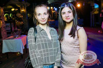 День рождения «Максимилианс» Новосибирск! Специальный гость: Стас Пьеха, 4 апреля 2018 - Сеть ресторанов «Максимилианс» - 56