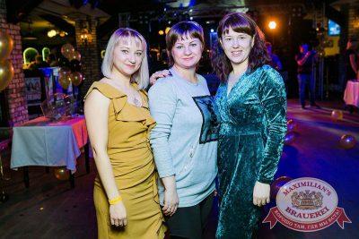 День рождения «Максимилианс» Новосибирск! Специальный гость: Стас Пьеха, 4 апреля 2018 - Сеть ресторанов «Максимилианс» - 57