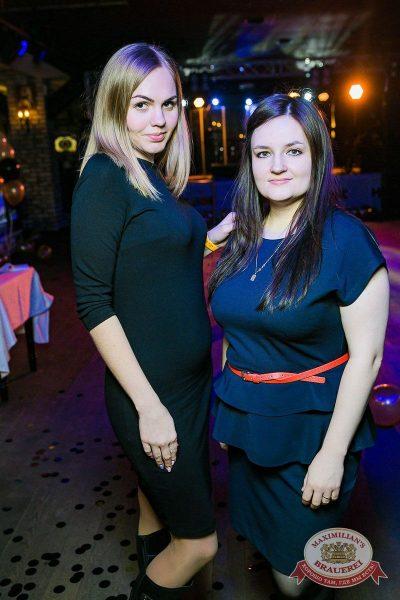День рождения «Максимилианс» Новосибирск! Специальный гость: Стас Пьеха, 4 апреля 2018 - Сеть ресторанов «Максимилианс» - 58