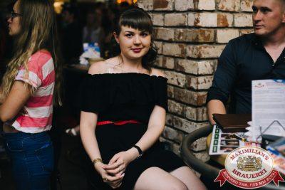 Стендап: Алексей Щербаков в «Максимилианс» Челябинск, 24 июля 2018 - Сеть ресторанов «Максимилианс» - 015