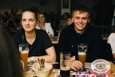 Стендап: Алексей Щербаков в «Максимилианс» Челябинск, 24 июля 2018 - Сеть ресторанов «Максимилианс» - 018