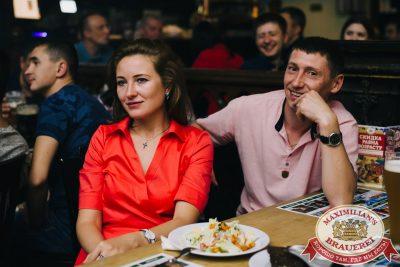Стендап: Алексей Щербаков в «Максимилианс» Челябинск, 24 июля 2018 - Сеть ресторанов «Максимилианс» - 034