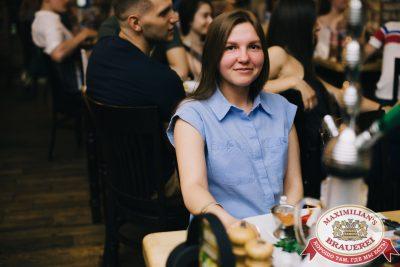 Стендап: Алексей Щербаков в «Максимилианс» Челябинск, 24 июля 2018 - Сеть ресторанов «Максимилианс» - 035