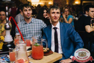 Стендап: Алексей Щербаков в «Максимилианс» Челябинск, 24 июля 2018 - Сеть ресторанов «Максимилианс» - 041