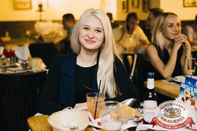 Стендап: Алексей Щербаков в «Максимилианс» Челябинск, 24 июля 2018 - Сеть ресторанов «Максимилианс» - 046
