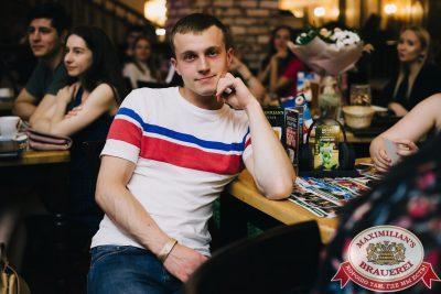 Стендап: Алексей Щербаков в «Максимилианс» Челябинск, 24 июля 2018 - Сеть ресторанов «Максимилианс» - 055