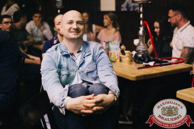Стендап: Алексей Щербаков в «Максимилианс» Челябинск, 24 июля 2018 - Сеть ресторанов «Максимилианс» - 062