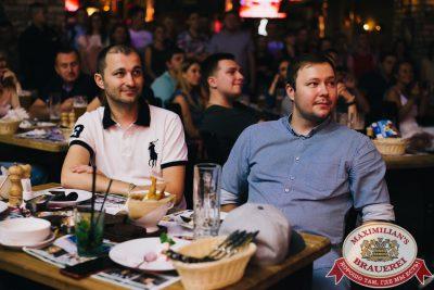 Стендап: Алексей Щербаков в «Максимилианс» Челябинск, 24 июля 2018 - Сеть ресторанов «Максимилианс» - 066