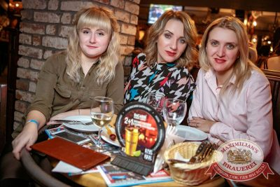 «Дыхание ночи»: Dj Stylezz в «Максимилианс» Новосибирск, 24 ноября 2017 - Сеть ресторанов «Максимилианс» - 19