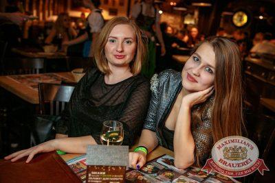 «Дыхание ночи»: Dj Stylezz в «Максимилианс» Новосибирск, 24 ноября 2017 - Сеть ресторанов «Максимилианс» - 24