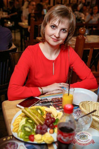 «Дыхание ночи»: Dj Stylezz в «Максимилианс» Новосибирск, 24 ноября 2017 - Сеть ресторанов «Максимилианс» - 29