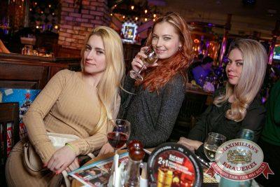 «Дыхание ночи»: Dj Stylezz в «Максимилианс» Новосибирск, 24 ноября 2017 - Сеть ресторанов «Максимилианс» - 34