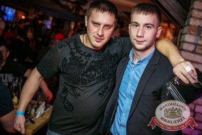 «Дыхание ночи»: Dj Stylezz в «Максимилианс» Новосибирск, 24 ноября 2017 - Сеть ресторанов «Максимилианс» - 39