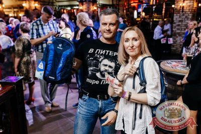 Вечеринка «Ретро FM» в «Максимилианс» Челябинск. Специальный гость: Маргарита Суханкина, 24 мая 2018 - Сеть ресторанов «Максимилианс» - 70