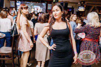 Вечеринка «Ретро FM» в «Максимилианс» Челябинск. Специальный гость: Маргарита Суханкина, 24 мая 2018 - Сеть ресторанов «Максимилианс» - 73