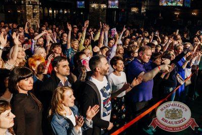 Вечеринка «Ретро FM» в «Максимилианс» Челябинск. Специальный гость: Маргарита Суханкина, 24 мая 2018 - Сеть ресторанов «Максимилианс» - 74