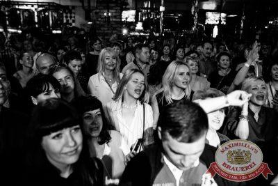 Вечеринка «Ретро FM» в «Максимилианс» Челябинск. Специальный гость: Маргарита Суханкина, 24 мая 2018 - Сеть ресторанов «Максимилианс» - 75