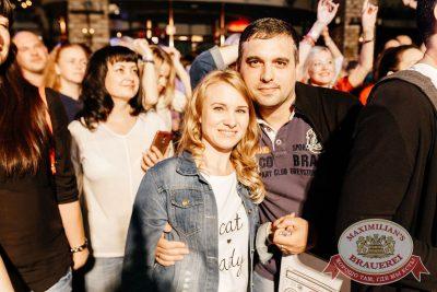 Вечеринка «Ретро FM» в «Максимилианс» Челябинск. Специальный гость: Маргарита Суханкина, 24 мая 2018 - Сеть ресторанов «Максимилианс» - 77