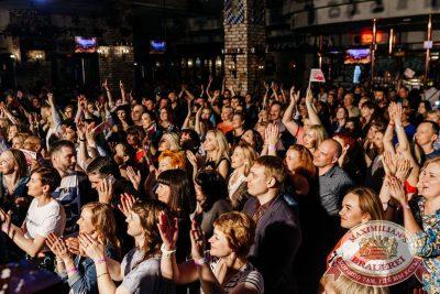 Вечеринка «Ретро FM» в «Максимилианс» Челябинск. Специальный гость: Маргарита Суханкина, 24 мая 2018 - Сеть ресторанов «Максимилианс» - 78