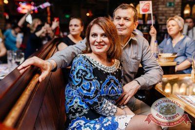 Вечеринка «Ретро FM» в «Максимилианс» Челябинск. Специальный гость: Маргарита Суханкина, 24 мая 2018 - Сеть ресторанов «Максимилианс» - 79