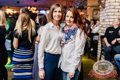 Вечеринка «Ретро FM» в «Максимилианс» Челябинск. Специальный гость: Маргарита Суханкина, 24 мая 2018 - Сеть ресторанов «Максимилианс» - 81