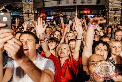 Вечеринка «Ретро FM» в «Максимилианс» Челябинск. Специальный гость: Маргарита Суханкина, 24 мая 2018 - Сеть ресторанов «Максимилианс» - 82