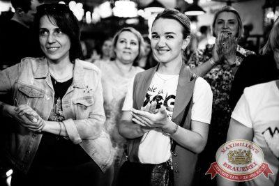 Вечеринка «Ретро FM» в «Максимилианс» Челябинск. Специальный гость: Маргарита Суханкина, 24 мая 2018 - Сеть ресторанов «Максимилианс» - 83