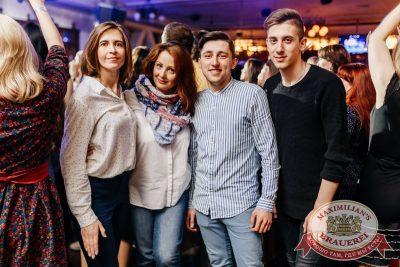 Вечеринка «Ретро FM» в «Максимилианс» Челябинск. Специальный гость: Маргарита Суханкина, 24 мая 2018 - Сеть ресторанов «Максимилианс» - 87