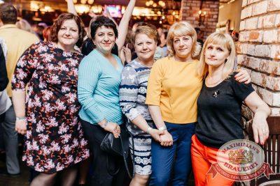 Вечеринка «Ретро FM» в «Максимилианс» Челябинск. Специальный гость: Маргарита Суханкина, 24 мая 2018 - Сеть ресторанов «Максимилианс» - 89