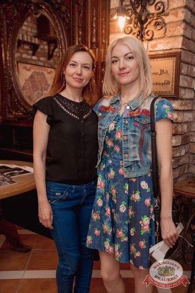 Super ПЯТНИЦА в «Максимилианс» Самара, 2 июня 2017 - Сеть ресторанов «Максимилианс» - 1