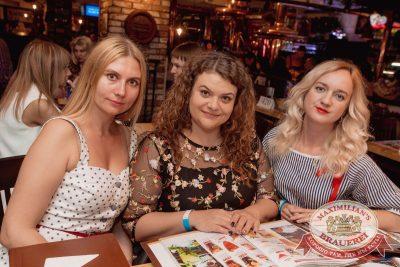 Света в «Максимилианс» Самара, 19 июля 2017 - Сеть ресторанов «Максимилианс» - 14