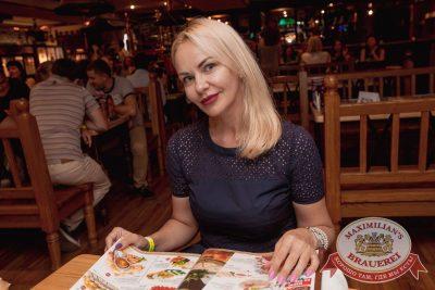 Света в «Максимилианс» Самара, 19 июля 2017 - Сеть ресторанов «Максимилианс» - 22