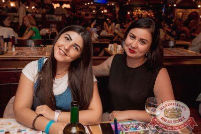 Света в «Максимилианс» Самара, 19 июля 2017 - Сеть ресторанов «Максимилианс» - 23