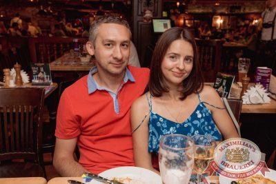 Света в «Максимилианс» Самара, 19 июля 2017 - Сеть ресторанов «Максимилианс» - 30
